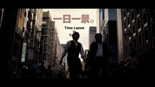 TimeLapse In Tokyo